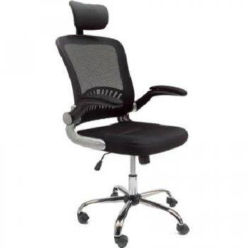 Cadeira Rodes